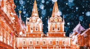 Moscou en Russie durant Noël, la ville devient féerique!
