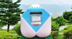 Incroyables boites aux lettres Japonaises, la poste transforme ces boites en créations artistiques