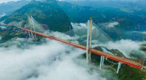 Des ponts à travers le monde, les plus beaux surtout, avec la chanson «Le Pont Mirabeau»
