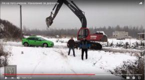 Une pelleteuse se venge en détruisant une voiture dont les occupants étaient méchants!