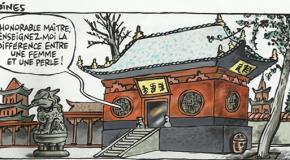 La BD du maître bouddhiste et de son disciple qui a le sens de l'observation bien aiguisé